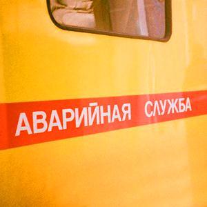 Аварийные службы Каневской