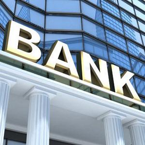 Банки Каневской