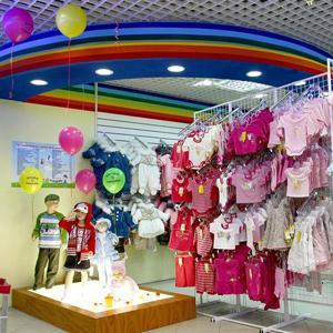 Детские магазины Каневской