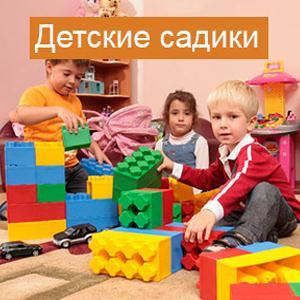 Детские сады Каневской