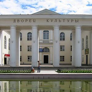 Дворцы и дома культуры Каневской