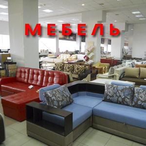 Магазины мебели Каневской