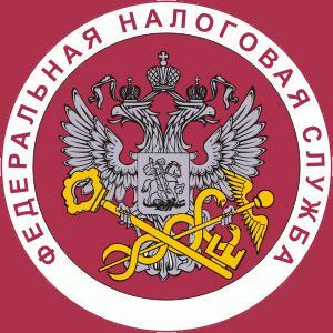 Налоговые инспекции, службы Каневской