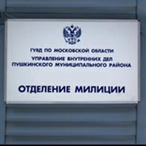 Отделения полиции Каневской