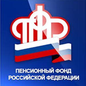 Пенсионные фонды Каневской