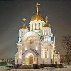 Религиозные учреждения Каневской