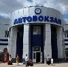 Автовокзалы в Каневской