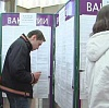 Центры занятости в Каневской