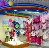 Детские магазины в Каневской