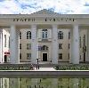 Дворцы и дома культуры в Каневской