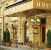 Гостиницы в Каневской