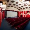 Кинотеатры в Каневской