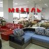Магазины мебели в Каневской