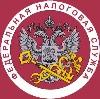 Налоговые инспекции, службы в Каневской