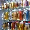 Парфюмерные магазины в Каневской