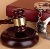 Суды в Каневской