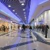 Торговые центры в Каневской