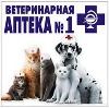 Ветеринарные аптеки в Каневской