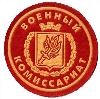 Военкоматы, комиссариаты в Каневской