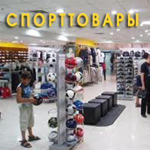 Спортивные магазины Каневской