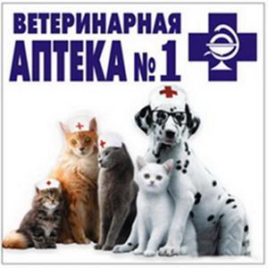 Ветеринарные аптеки Каневской
